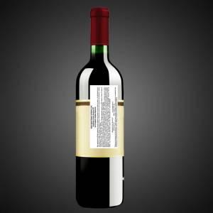 Этикетка для вина 40х70 мм. (ч.б.)