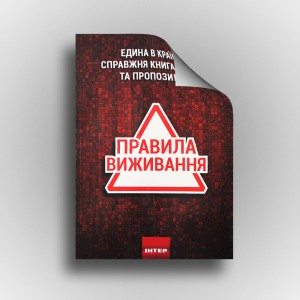 Плакат А3 420*297 мм, (от 1шт.)